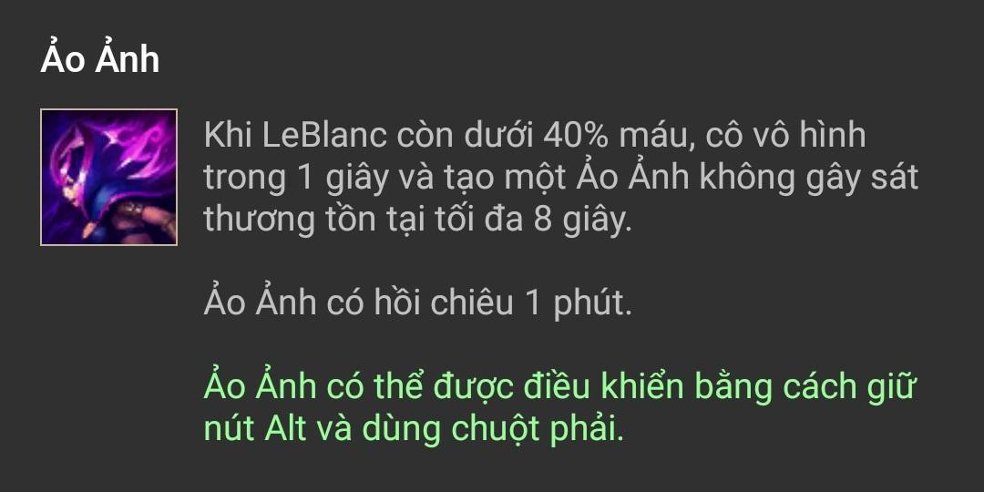 Kỹ năng LeBlanc Ảo Ảnh (P)