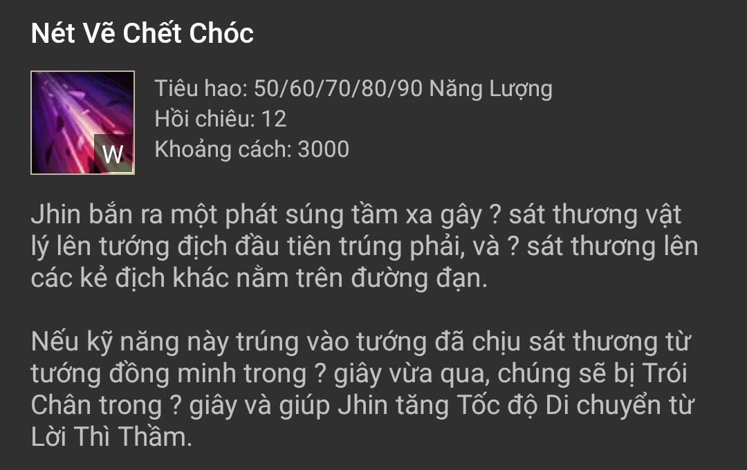 Kỹ năng Jhin Nét Vẽ Chết Chóc (W)