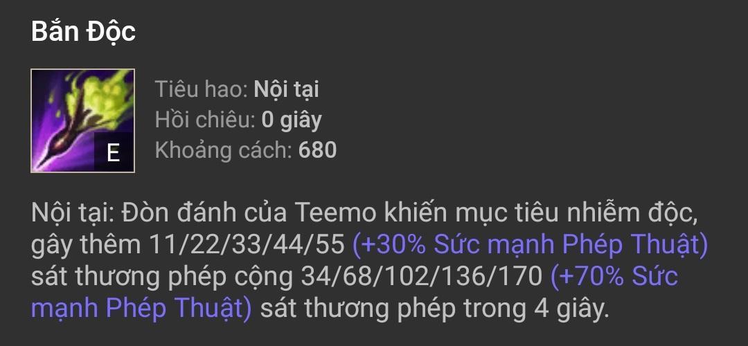 Kỹ năng Teemo - Bắn Độc (E)