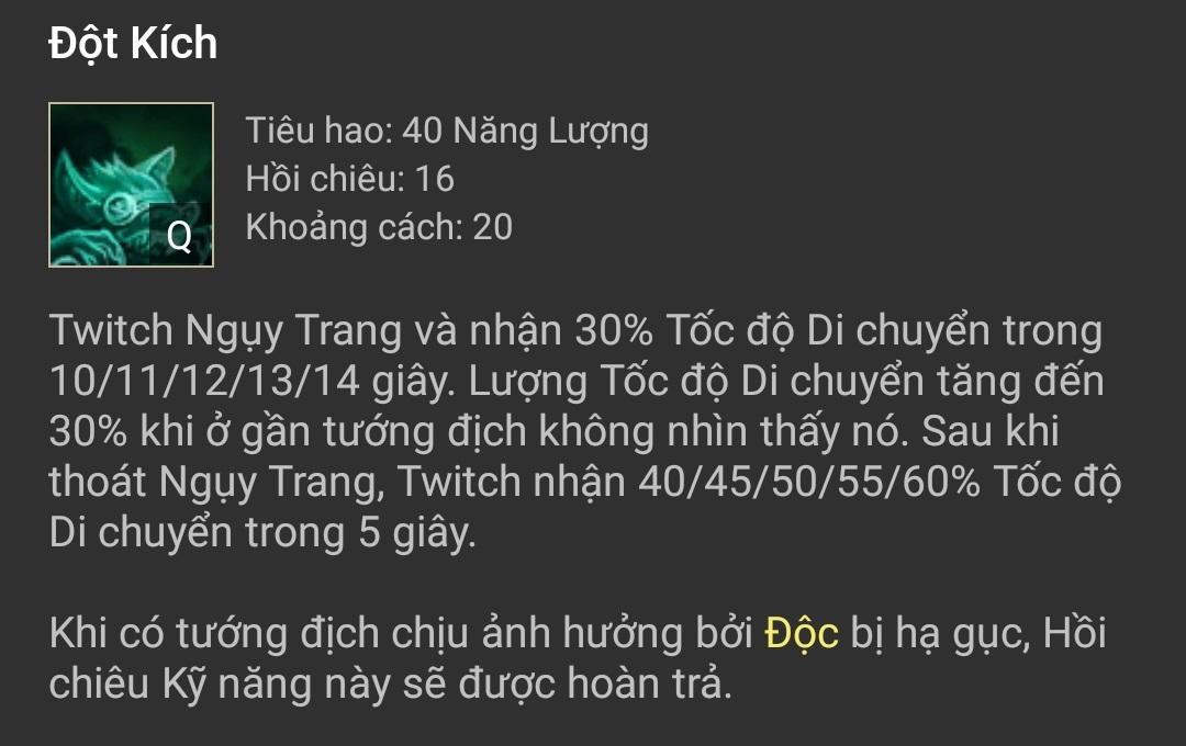 Kỹ năng Twitch - Đột Kích (Q)