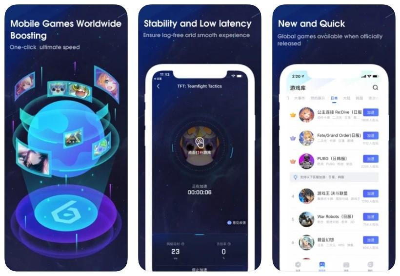 Phần mềm giảm LAG khi chơi game trên iOS: biubiu Game Booster
